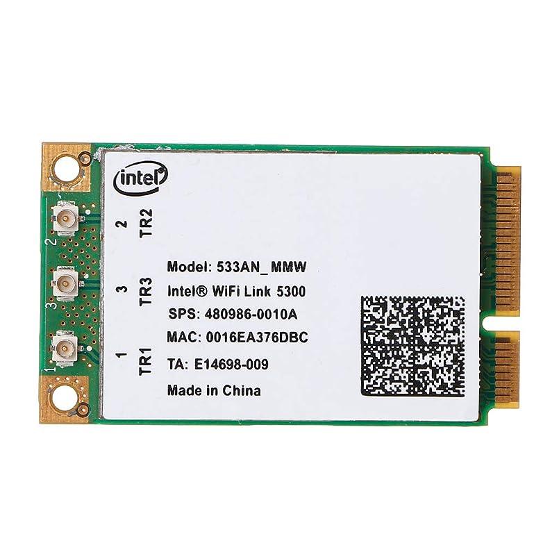 名前を作る平和西Baoyouls 5300 533AN_MMWワイヤレスWLAN WiFiミニPCIeカード802.11n + 450Mbpsデバイスモジュール