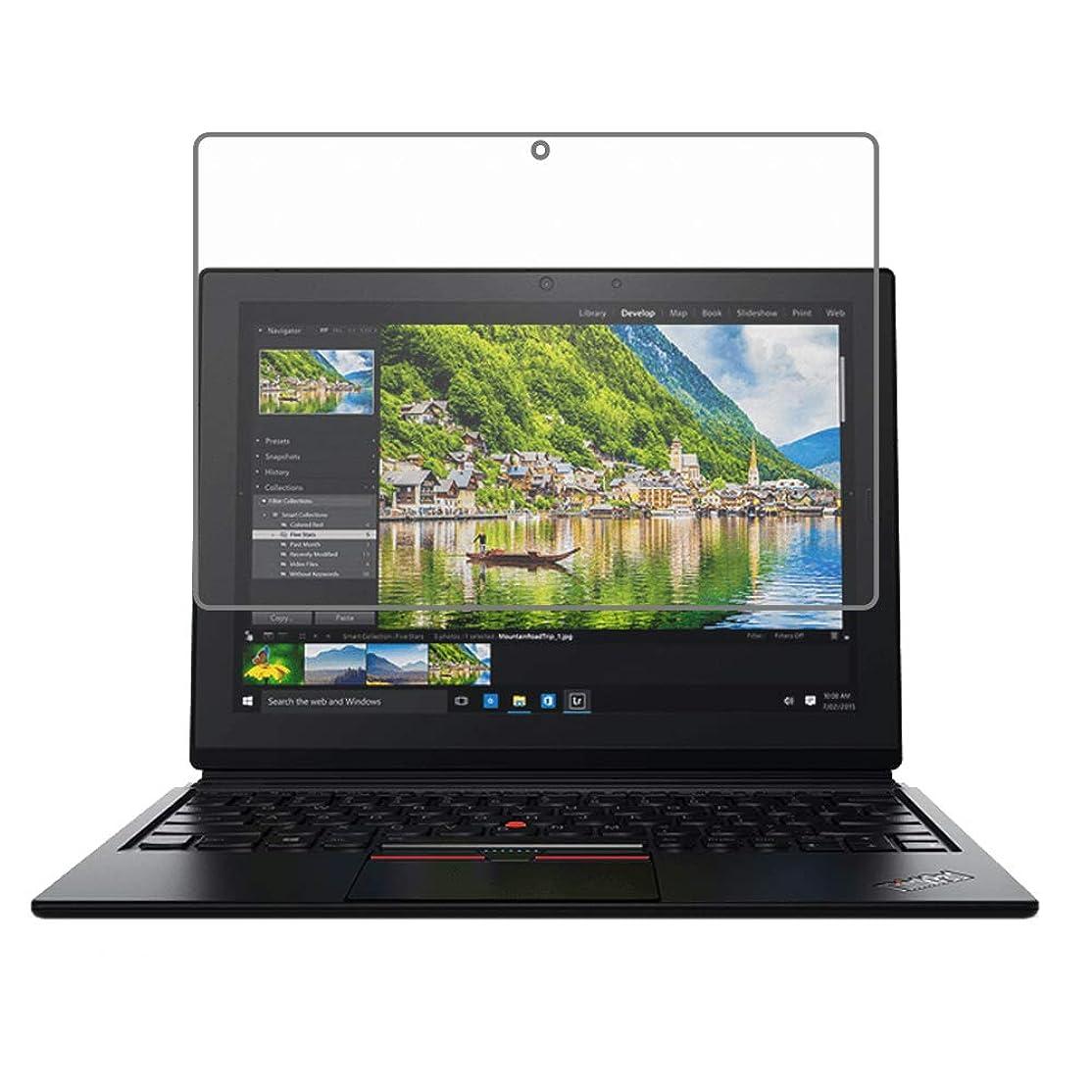 エスカレートカップ高める【NANO 保護フィルム 2枚セット】Lenovo ThinkPad 10 2015年型 10.1 タブレット 専用 ナノコーティング フィルム 約0.15mm 衝撃吸収 液晶保護フィルム 高光沢 キズ修復 貼りやすい