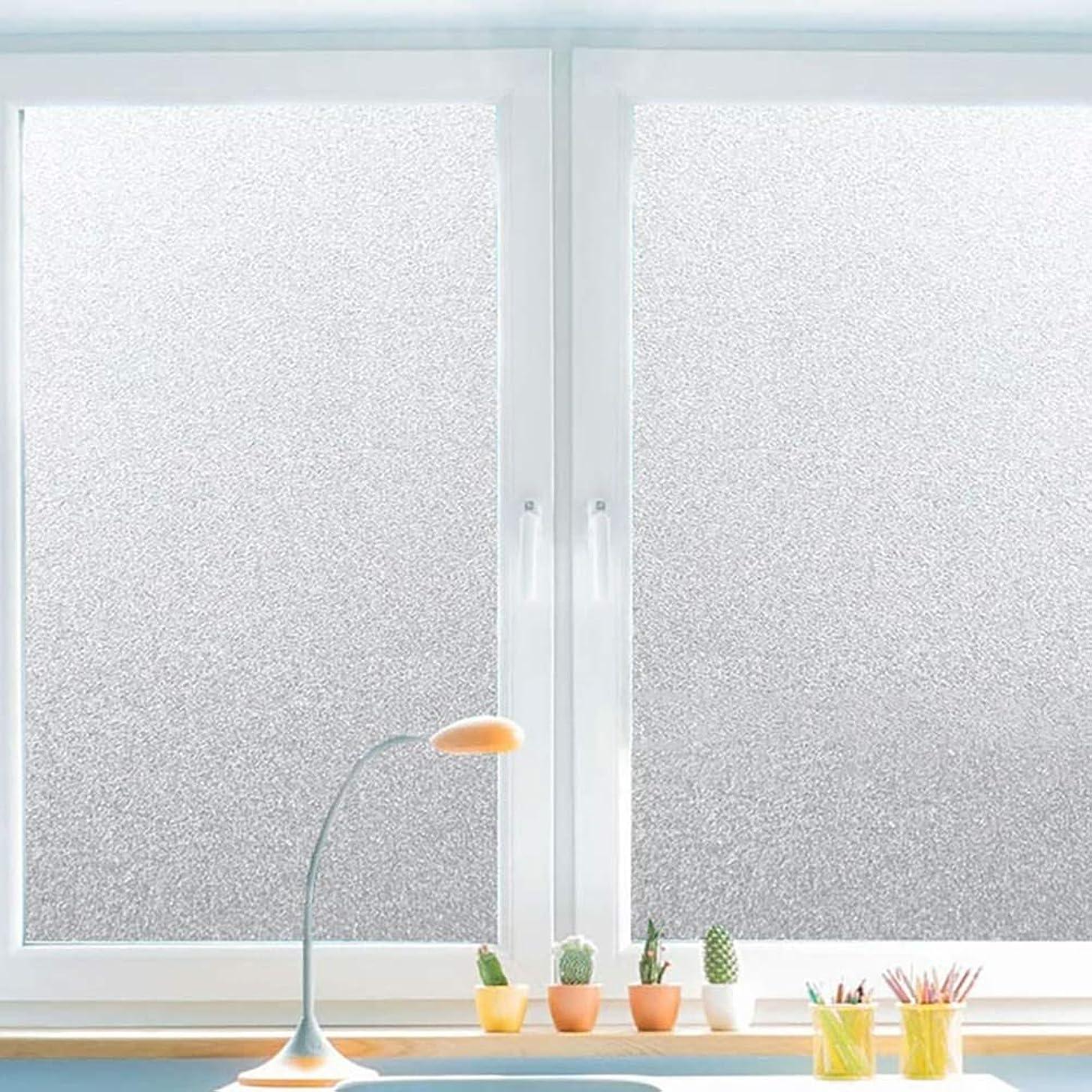 普遍的な振るう環境BCGT フロストウィンドウフィルム防水ガラスのステッカーホームベッドルームバスルームプライバシースクラブませグルー (Size : 90×300cm)