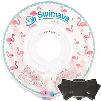 Swimava スイマーバ (フラミンゴ)【日本正規品】うきわ首リング&おしりふきのふた ポンテ