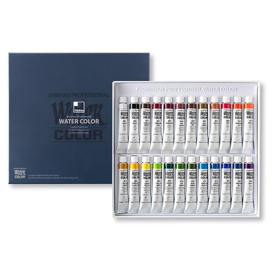 SHINHAN Professional Watercolor Paint 7.5ml Tubes 24 Color Set