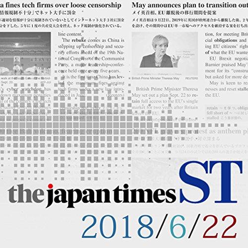 The Japan Times ST 6月22日号 Titelbild