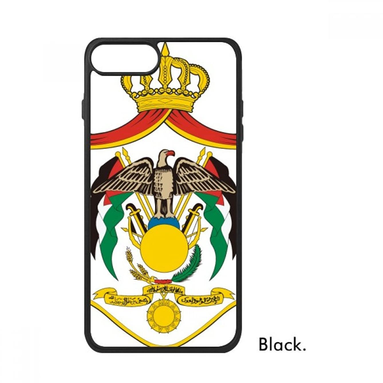 Jordan National Emblem Country For iPhone 8/8 Plus Cases Phonecase Apple Cover Case Gift