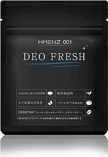 HMENZ メンズ 001 エチケット サプリ マスク ケア 『抽出液から』50倍濃縮 シャンピニオン エキス サプリメント 30日分 60粒 (1個単品)