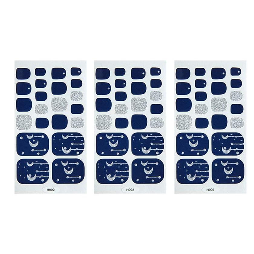 スムーズにトレーニング節約するPoonikuuネイルチップ ネイルシール ネイルステッカー ネイルアクセサリー 足爪 月柄のある 貼るだけアマチュア使いやすい レディース 美しさ可愛い人気のある 安全便利簡単 3枚セット sytle3