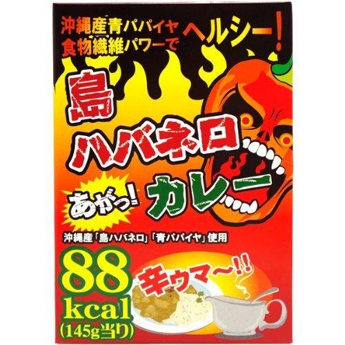 渡具知 島ハバネロカレー 145g×3食×1セット