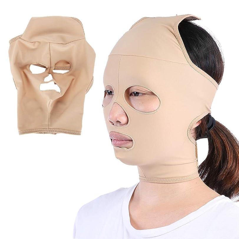 愛花弁目に見える顔の减量のベルト、完全なカバレッジ 顔のVラインを向上させる 二重顎を減らす二重顎、スキンケア包帯(M)