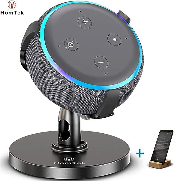 HomTek 回声点站桌托回声点第3 代 360 可调黑色