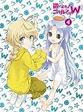 Haiyore!nyarukosan W4 [Limited Edition] [Blu-ray](japan Import)