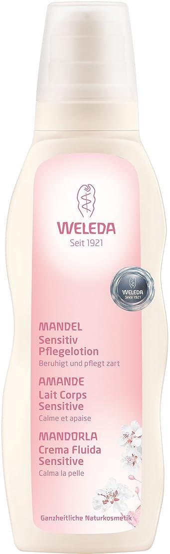 第開発注ぎますWELEDA(ヴェレダ) アーモンド ボディミルク 200ml