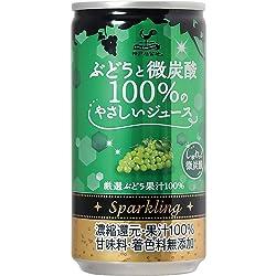 神戸居留地 ぶどうと微炭酸100%のやさしいジュース 185ml×20本