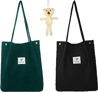 Cord Tasche Groß, Umhängetasche Damen 2 Stück, kann als Tote Bag Stofftasche Strandtasche Shopper Damen Henkeltasche für P...