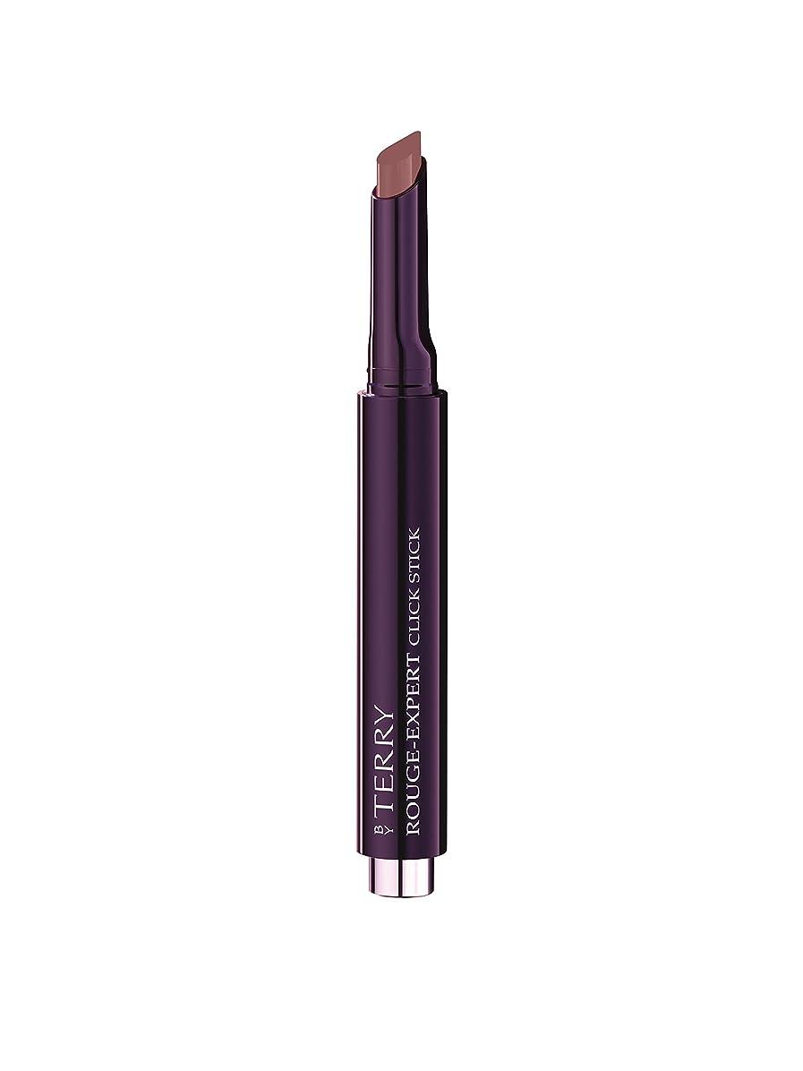 カラス基本的な抗議バイテリー Rouge Expert Click Stick Hybrid Lipstick - # 29 Orchid Glaze 1.5g/0.05oz並行輸入品
