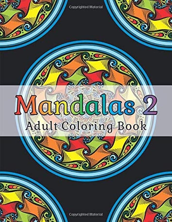 取り囲む解説ボアAdult Coloring Book - Mandalas 2