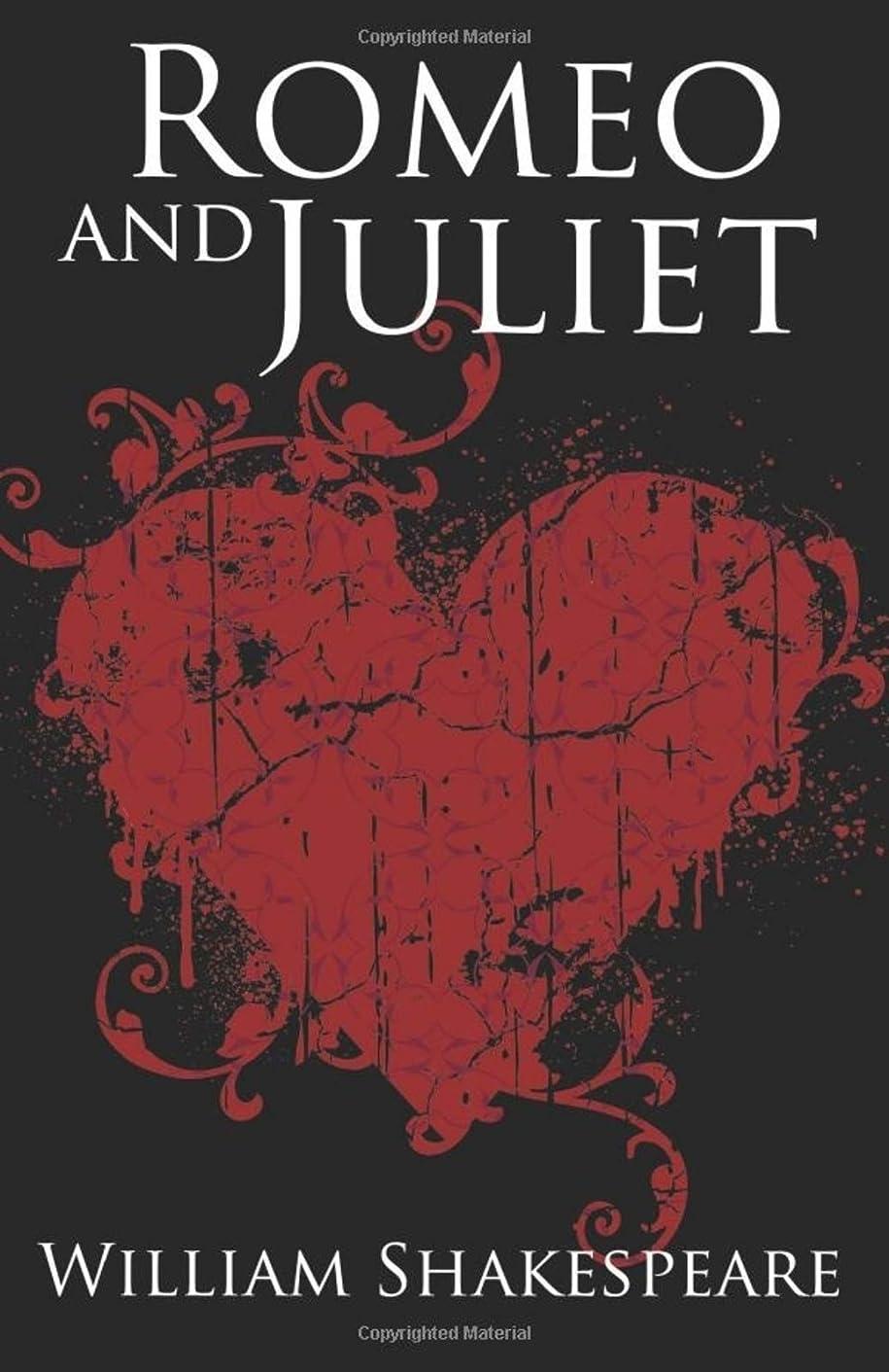 促す交換性格Romeo And Juliet (English Edition)