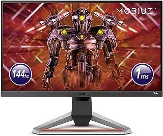 BenQ MOBIUZ EX2510 24.5 inch LED IPS 1ms Gaming Monitor - IPS Panel, Speakers, HDMI