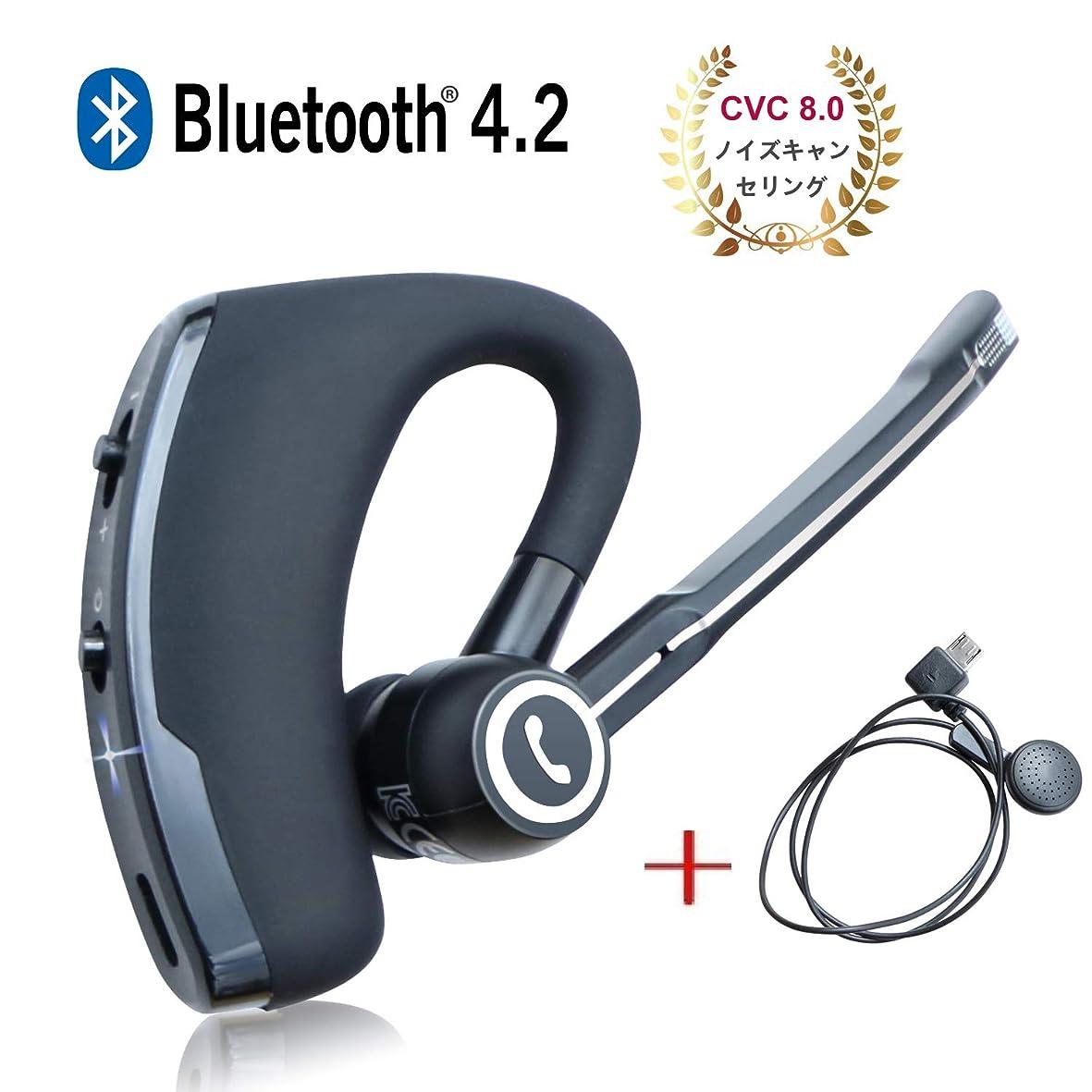 封筒暖炉いとこ【CVC8.0ノイズキャンセリング2019進化版】Three-T Bluetooth ヘッドセット Bluetooth 4.2 イヤホン 耳掛け型 マイク内蔵 ハンズフリー通話 高音質 スポーツ 片耳 両耳兼用 ビジネス 受話器 270°回転できる 各種類設備に対応 日本語説明書付き