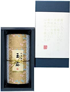 お茶 ギフト お土産 プレゼント 八女茶 玉露 K1-25G 八女茶の里