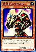 激昂のミノタウルス ノーマル 遊戯王 海馬瀬人 sdks-jp013