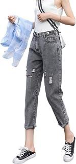 Luandge Pantalones Vaqueros Lavados Estilo harén de Cintura Alta cónicos para Mujer Pantalones de Mezclilla relajados Rasg...