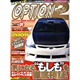 Option2 (オプション2) 2009年 01月号 [雑誌]