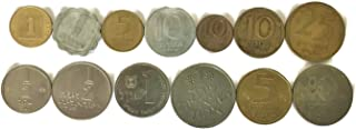 Set of 13 Israeli Collectible Rare Coins: Lira (Pound), Old Shekel and Agora 1960-1985