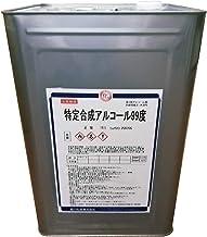 堀川化成 特定アルコール99度合成 エチルアルコール 18L 一斗缶