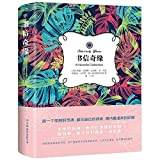 Sincerely Yours:A Novella Collection (Chinese Edition)