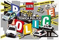 レジャーシート S 90×60cm トミカ TOMICA 15 VS1