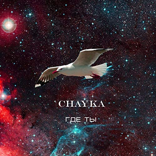 Chayka