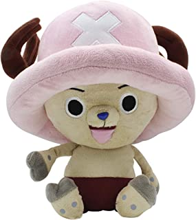 Best chopper one piece Reviews