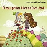 El meu primer llibre de Sant Jordi (Llibres de Sant Jordi)