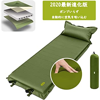 Zenphエアーマット キャンプマット 寝袋マット 自動膨張 19倍高弾性スポンジ 190Tポリエステル 枕付き 厚手5cm 連結可能 防水耐湿 旅行 アウトドア 収納袋付き