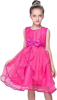 (チェリーレッド) CherryRed 子供 ドレス ワンピース フォーマル キッズ ベビー エレガント トレーン ドレス 結婚式 演奏会 ピアノ 発表会 女の子 ファション 110 レッド