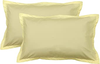 Anch Cotton Pillow Covers Set of 2 (18 * 27) (Ivory)