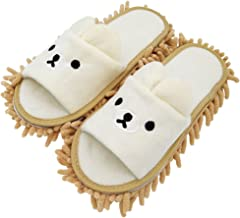Selric Bear Image Super Chenille Microfiber Washable Mop Slippers Shoes for Kids, Floor..