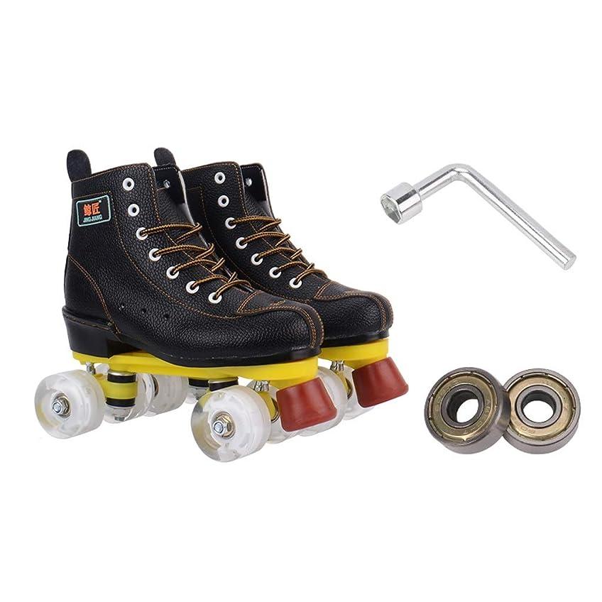 押し下げる敬なそよ風Ailj インラインスケート 大人のローラースケート、男性と女性の大学生ビギナー屋内と屋外のための複列スケート、34-44ヤードブラック 高構成プロスケート靴 (Color : A, Size : EU 35/US 4/UK 3/JP 22.5cm)