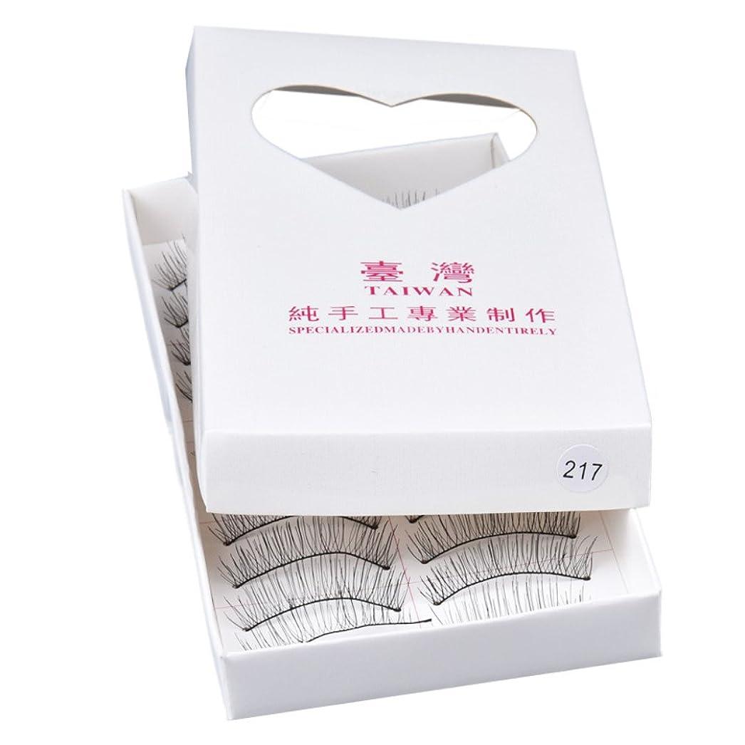 絶妙いま振る???? Mimoonkaka つけまつげ 10ペア 高品質 つけまつげ 極薄高級繊維 柔らかい 手作り 上まつげ用 デコラティブ アイラッシュ 人気 海外直送品 柔らかい つけまつげ 極薄 3D美容 欧米風 (10ペア, ブラック)
