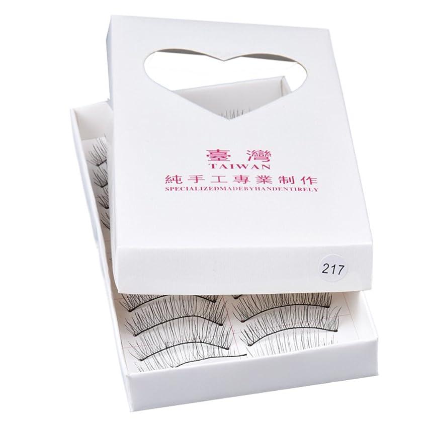 水平失礼杖???? Mimoonkaka つけまつげ 10ペア 高品質 つけまつげ 極薄高級繊維 柔らかい 手作り 上まつげ用 デコラティブ アイラッシュ 人気 海外直送品 柔らかい つけまつげ 極薄 3D美容 欧米風 (10ペア, ブラック)