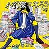 小説家になろう/another storyteller(pro.nagaco)