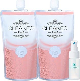 クリアネオ 公式(CLEANEO) パールオーガニック ボディソープ 透明感のある美肌へ 詰替300ml×2 衣類用消臭スプレー(携帯用 30ml)付きのお得セット