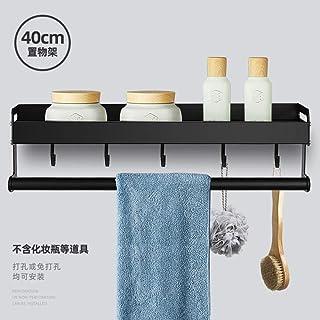 Estantería Ducha sin Taladro- Baño Perforado Baño Espejo De Vanidad Baño Frontal, Negro 40Cm Con Poste