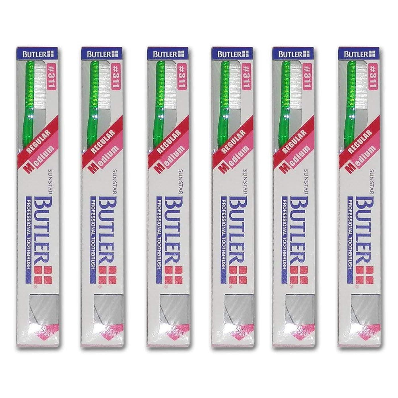 可塑性ゴシップ恐ろしいバトラー 歯ブラシ 6本 #311