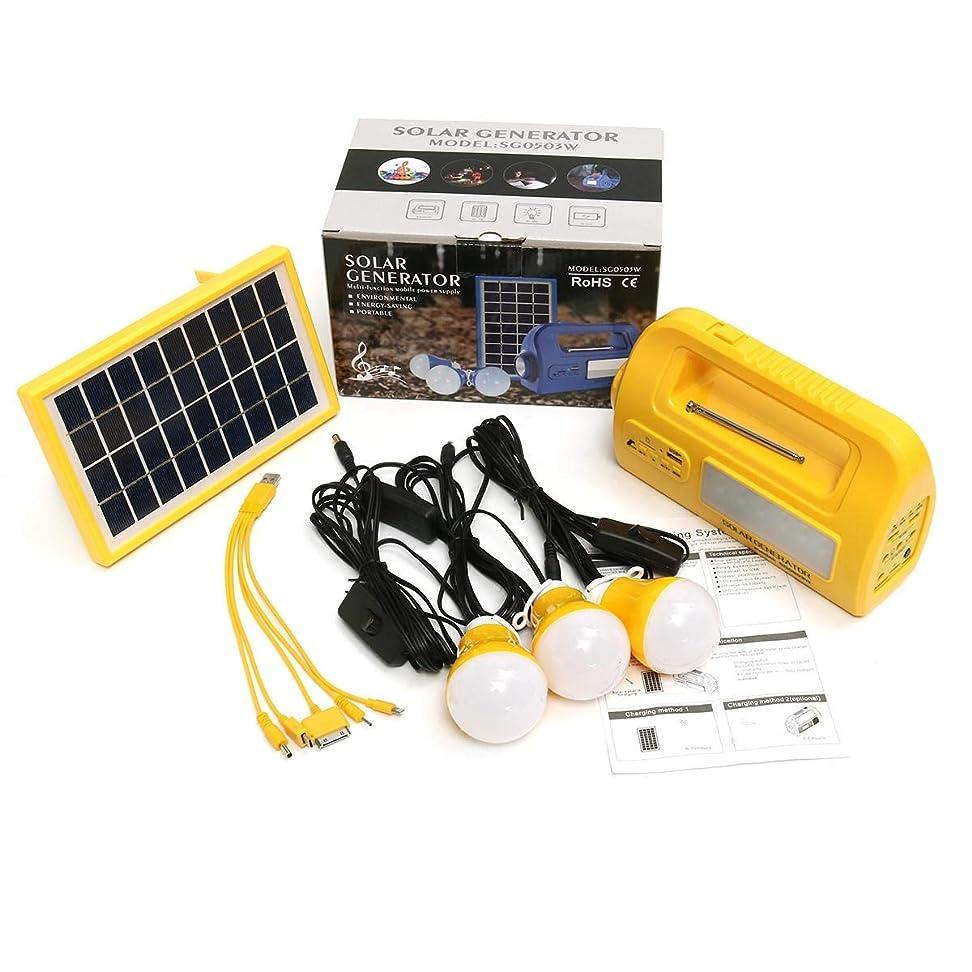 彼は今晩イサカ2W電球と3W 9Vソーラーパネルの照明キットソーラーホームシステムDCキットのUSBソーラー充電器 発電機アクセサリー (色 : Yellow)