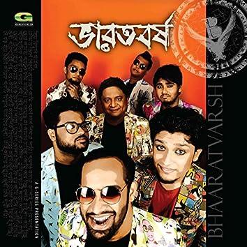 Bhaarat Varsh