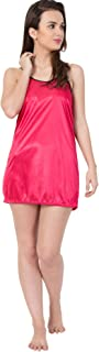 American-Elm Women's Satin Baby Doll Nighty