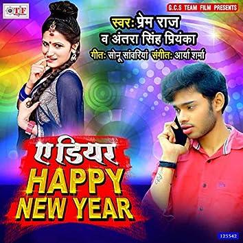 Ae Dear Happy New Year