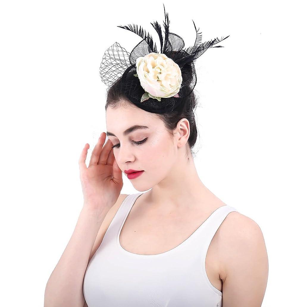 海上変動するピース女性の魅力的な帽子 女性のエレガントな帽子魅惑的なカクテルティーパーティー帽子結婚式の帽子花ヘアクリップさんデイレーシングロイヤルアスコット
