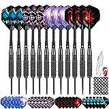 Lyeiaa Juego de dardos de punta de acero de 20 gramos con ejes de PVC para dardos, barriles negros y plateados, juego de dardos para el hogar