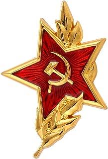 Soviet CCCP Red Star Sickle Hammer Symbol Emblem Lapel Pin Badge